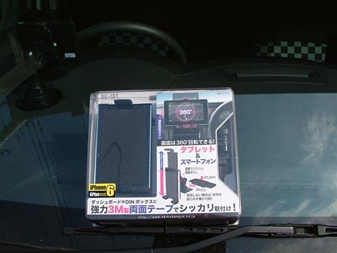 星光産業のタブレットホルダー EC-151。105ミリから165ミリまでのタブレットに適合してます。
